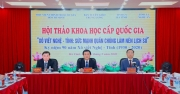 "National scientific conference ""Nghe-Tinh Soviet movement: The power of the masses makes history"""