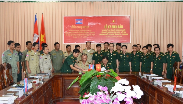 Vietnam's international integration in national defense and security