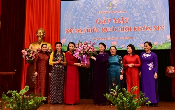 Women's participation in politics in Vietnam: Achievements, challenges and some solutions in the new period