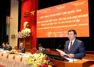 The Communist Party of Vietnam - intelligence, mettle, and renovation for national independence and socialism to be worthy of the 90 year tradition