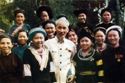 Ho Chi Minh's philosophy of social progress and its significance to awareness of developmental goals in Vietnam