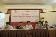 """Hội thảo """"Chính sách phát triển doanh nghiệp nhỏ và vừa - Tầm nhìn và hành động"""""""