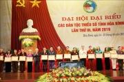 Tỉnh Hòa Bình thực hiện chính sách dân tộc của Đảng: một số kết quả và giải pháp chủ yếu