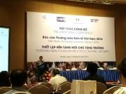 """Hội thảo """"Công bố Báo cáo Thường niên Kinh tế Việt Nam 2016"""""""
