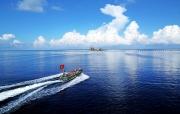 Xây dựng lòng tin trong giải quyết tranh chấp chủ quyền biển, đảo hiện nay