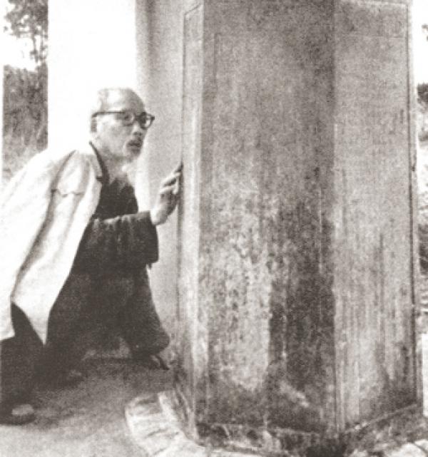 Vấn đề văn hóa trong tư tưởng Hồ Chí Minh về phát triển đất nước