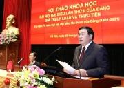 Đại hội đại biểu lần thứ II của Đảng - Giá trị lý luận và thực tiễn