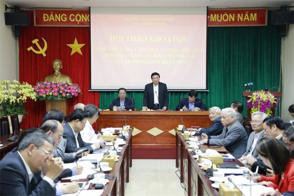 """Hội thảo khoa học """"Đổi mới, nâng cao chất lượng, hiệu quả lãnh đạo của Đảng đối với công tác lý luận trong giai đoạn tới"""""""
