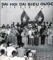Chính phủ cách mạng lâm thời Cộng hòa miền Nam Việt Nam trong sự nghiệp đấu tranh thống nhất đất nước