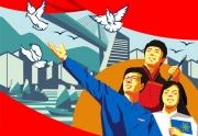 Công tác vận động trí thức của Đảng - Thành tựu và một số vấn đề đặt ra