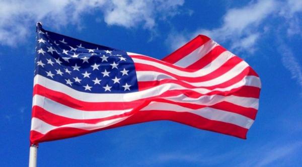 Nước Mỹ đang định hình chiến lược toàn cầu mới?