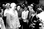 Kế thừa và phát triển tư tưởng Hồ Chí Minh về đại đoàn kết dân tộc trong thời kỳ đổi mới