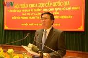 """""""Lời kêu gọi thi đua ái quốc"""" của Chủ tịch Hồ Chí Minh - giá trị lịch sử và ý nghĩa to lớn đối với sự nghiệp cách mạng Việt Nam"""