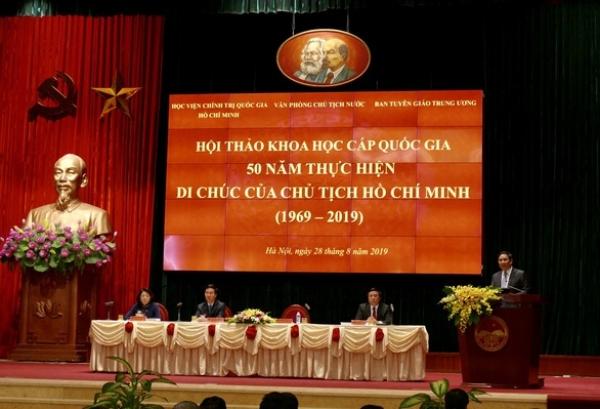"""Hội thảo khoa học cấp quốc gia: 50 năm thực hiện """"Di chúc"""" của Chủ tịch Hồ Chí Minh"""