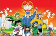 Một số vấn đề lý luận về Đảng Cộng sản Việt Nam lãnh đạo Mặt trận Tổ quốc Việt Nam thực hiện giám sát, phản biện xã hội