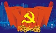 Định hướng tổ chức thực hiện các đột phá chiến lược trong Văn kiện Đại hội XIII của Đảng