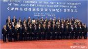 """Sáng kiến hợp tác """"Một vành đai, một con đường"""" và tác động đối với kinh tế, chính trị thế giới"""