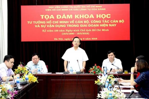 """Tọa đàm khoa học: """"Tư tưởng Hồ Chí Minh về cán bộ, công tác cán bộ và sự vận dụng trong giai đoạn hiện nay"""""""
