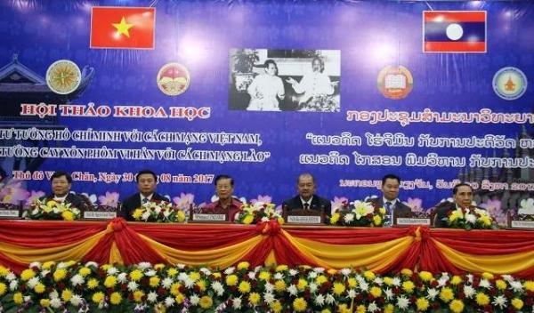 Tư tưởng Hồ Chí Minh với cách mạng Việt Nam, tư tưởng Cayxỏn Phômvihẳn với cách mạng Lào