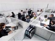 Áp dụng mô hình quản lý nguồn nhân lực công theo vị trí việc làm ở Việt Nam hiện nay